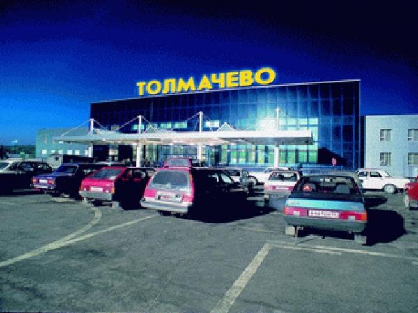 Авиаэкспресс доставка посылки грузов в Новосибирск
