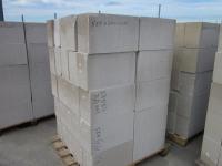 Газобетонные блоки Бонолит 2 сорт в Чехове