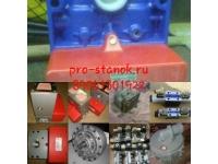 Золотник реверсивный с электроуправлением-54БПГ-73-11