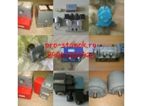 Клапан предохранительный с переливным золотником-ПГ52-12