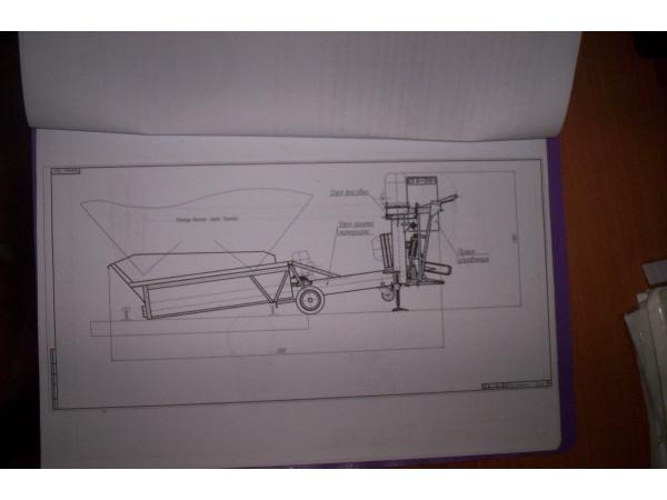 продается оборудование для фасовки цемента из под хоппер-цементовоза в