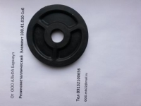 резино-металлический элемент