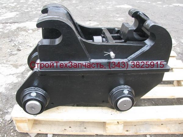 Квик каплер LiuGong CLG 923C льюгонг