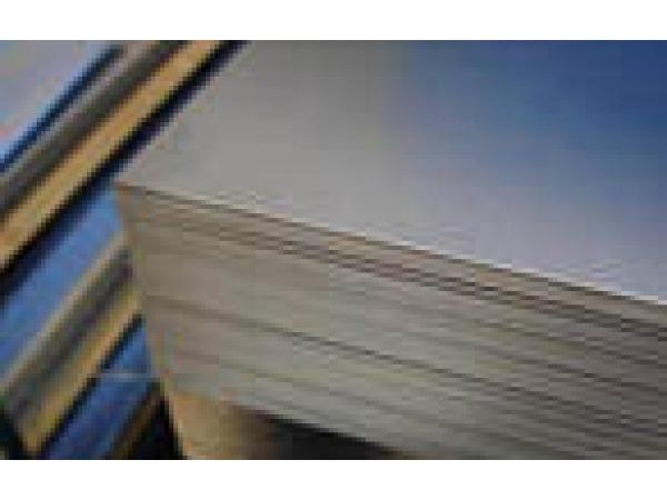 Лист 09Г2С толщина 2; 2,5; 3; 5; 8; Наличие. Доставка