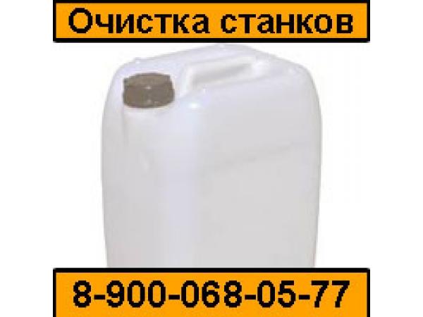Рейниганг - жидкость для очистки стеклообрабатывающих станков