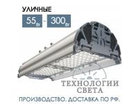 Светильники led светодиодные уличные 165 Ватт