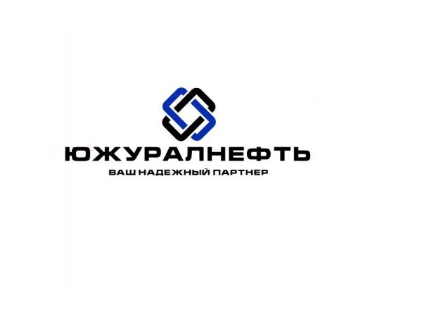 Битум дорожный БНД 90/130