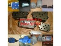 Клапан трехходовой ИВ 76-21 (БВ 76-21)