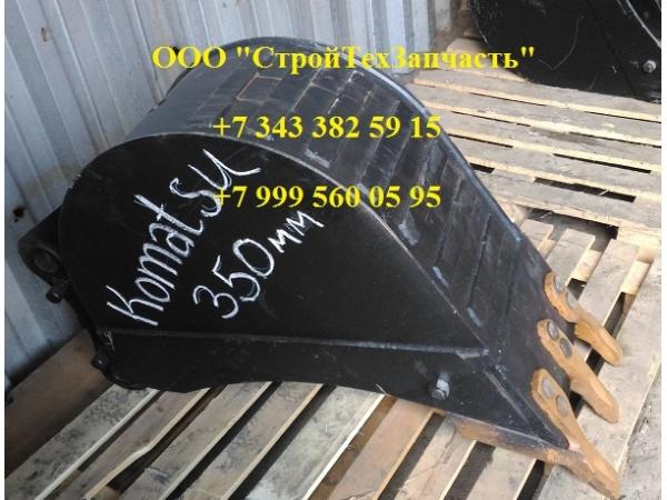Узкий ковш на Коматсу Komatsu wb93 wb95 wb97