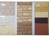 Фасадные и цокольные панели