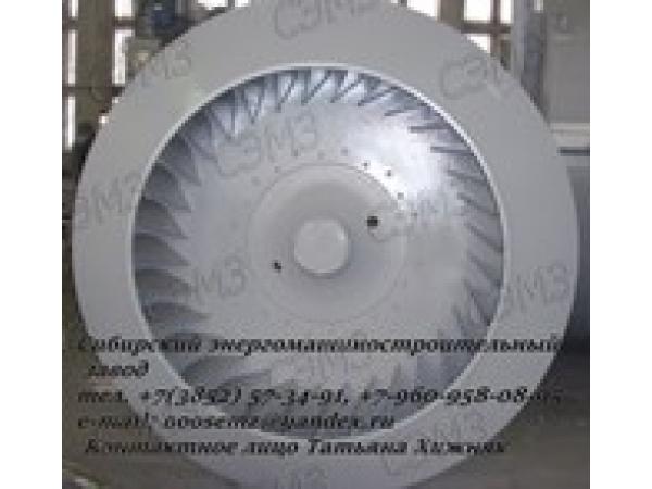 Продаем дымосос, рабочее колесо ДH-15БHЖ, ДH-17БHЖ, ДН-19НЖ