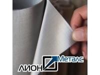 Сетка 1.2х1.2х0.3 тканая нержавеющая ГОСТ 3826-82 стальная сталь 12х18