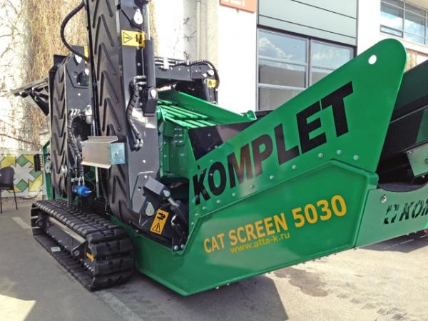 Грохот двухдековый CAT SCREEN 5030 50-350т/час