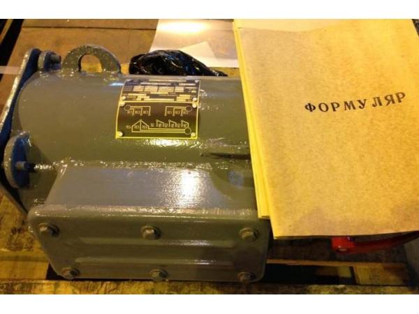 Электродвигатель МАП-122-4