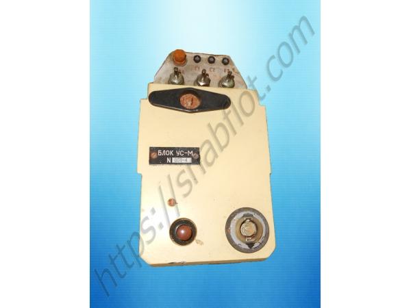 Предлагаем из наличия на складе блок УС-М 661-4