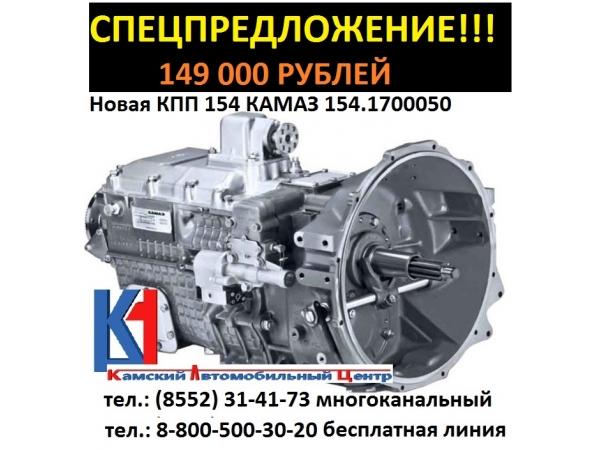 Производим Кпп Камаз на двигатель Ямз.