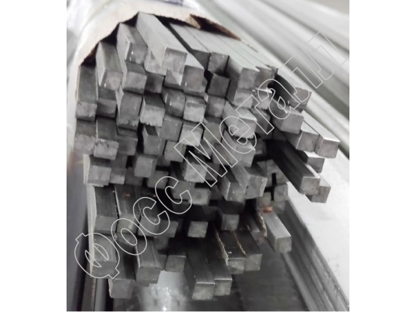 Квадрат  нержавеющий холоднотянутый  калиброванный AISI 304 6х6 мм