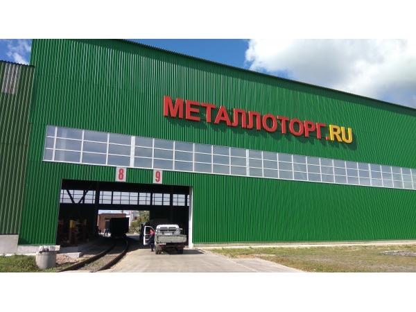 двутавр 40к, балка ,стальная, металл в Москве,
