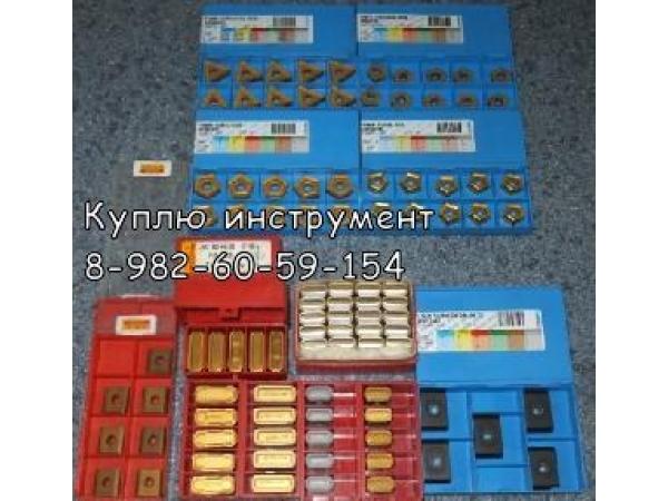 Куплю пластины LNMX 191940 PR 4225 Sandvik 9230 Pramet по всей России