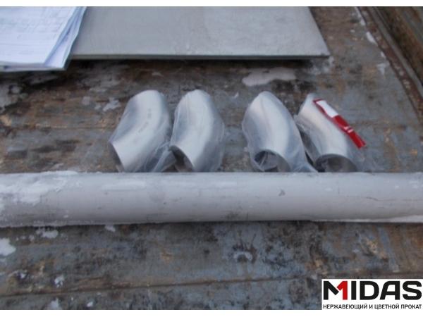 Сталь AISI 304 отводы нержавеющие в наличии и под заказ.