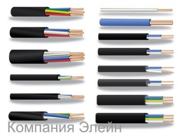 кабель ВВГнг LS 4х4 ГОСТ