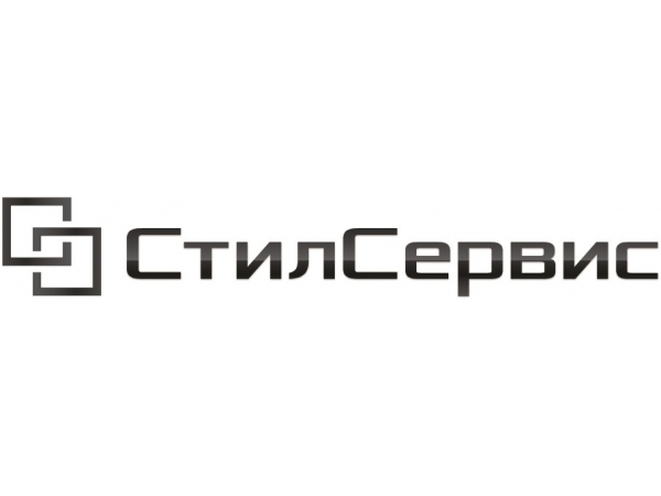 Профнастил С8 В НАЛИЧИИ НА СКЛАДЕ!