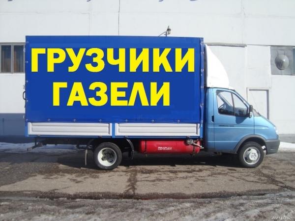Переезд дачный с грузчиками в Нижнем Новгороде