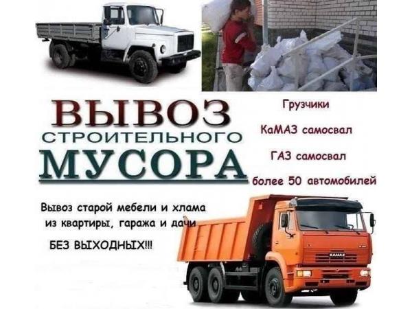 Вывоз хлама и мусора из квартиры в Нижнем Новгороде
