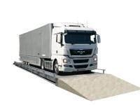 Весы автомобильные 80-100 тонн