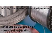 Проволока квадратная пружинная сталь 65Г ГОСТ 11850-72.