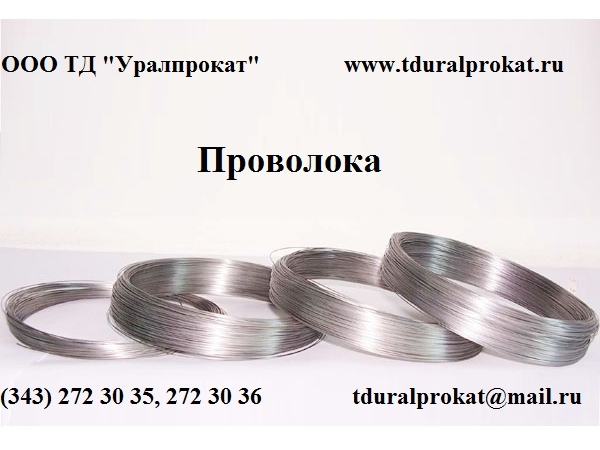 Проволока пружинная сталь 12х18н10т ТУ 3-1002-77. Резка