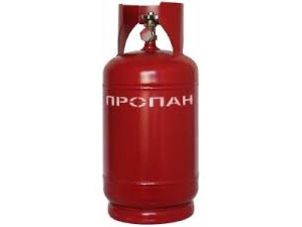 Пропановый баллон 12 литров с вентилем
