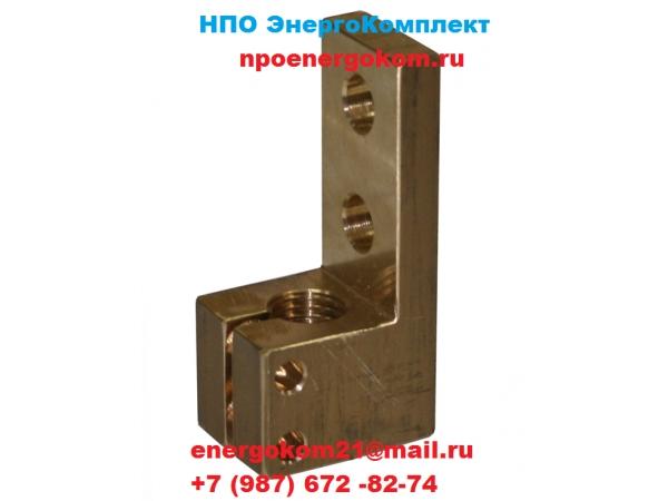 Зажим контактный НН трансформатора к ТМ, ТМГ 250, М16х2,0
