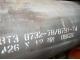 Трубы  горячекатаная бесшовная  ГОСТ 8732-78 сталь 09Г2С в наличии