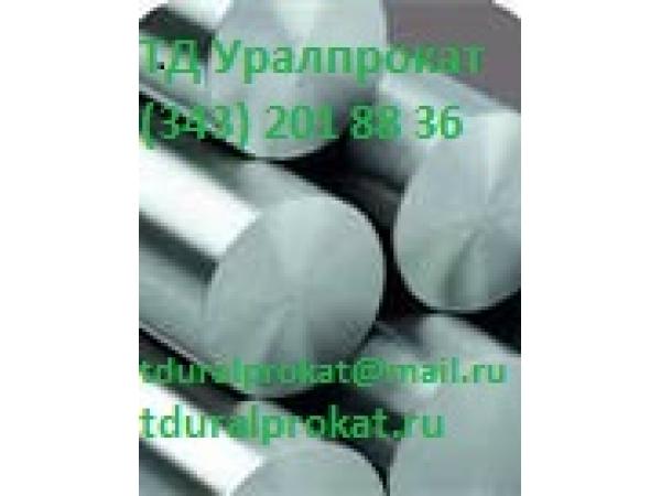 Круг сталь 35 калиброванный ГОСТ 7417-75 : Со склада