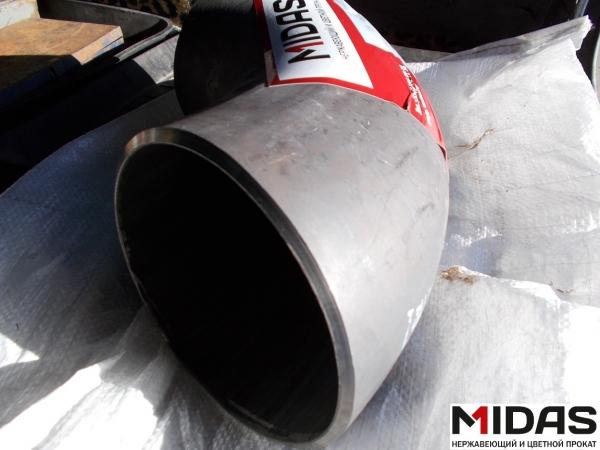Сталь 12Х18Н10Т отводы нержавеющие в наличии и под заказ.