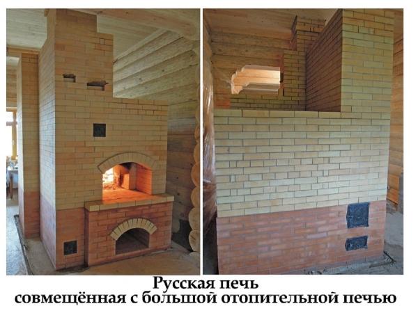 Строительство каминов, печей, барбекю. Ремонт.