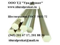 Шестигранник сталь AISI304 (сталь 08Х18Н10).