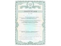 Предоставляем услугу Лицензирование на лом черных и цветных металлов