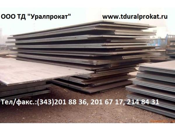 Лист сталь AISI 310S  , лист сталь 10х23н18: