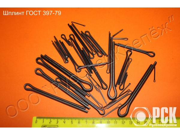 Купить шплинт ГОСТ 397-79 стальной, нержавеющий 12Х18Н10Т, латунный