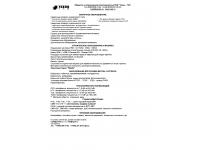 ОСЗ-40 Трансформатор понижающий однофазный