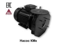 Насос Кмк 90-50-200 с дв. 7,5 кВт