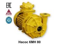 Насос КМН 80-65-175 с дв. 11 кВт