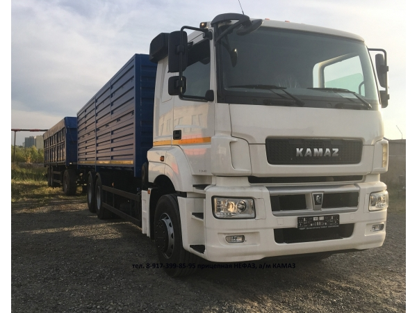 Зерновозы КАМАЗ-65207, прицеп НЕФАЗ-8332 (2, 3 осные)