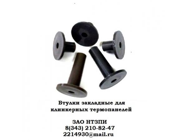 Пластиковые направляющие для  фасадных   клинкерных термопанелей