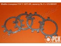 Шайба стопорная многолапчатая ГОСТ 11872-89 из наличия