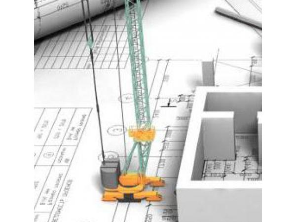 Ситуационный план расположения объекта с привязкой к территории