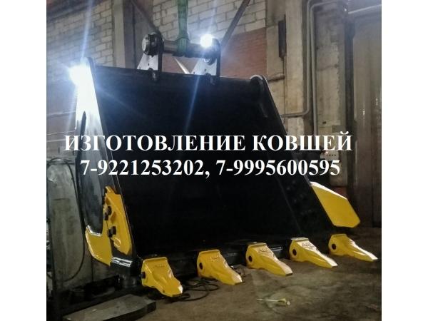 Ковш на экскаватор Caterpillar 320DL 324DL 325DL