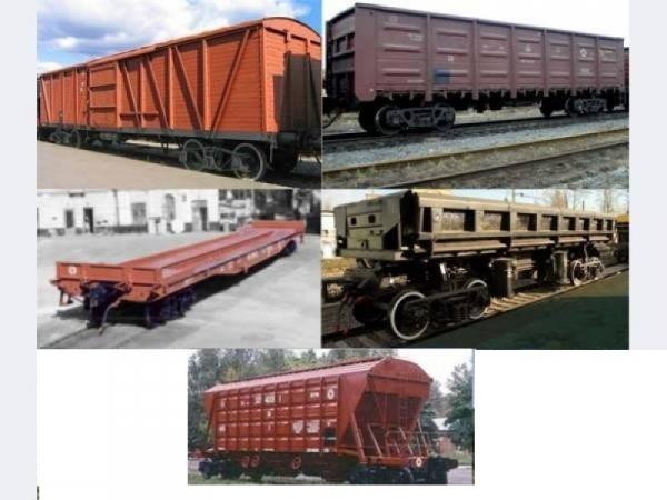 Крым и Севастополь -приём и отправка грузов ж. д. транспортом